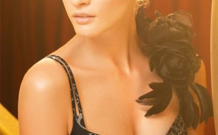 Featured Fall Product: Clair de Lune by Prima Donna Twist
